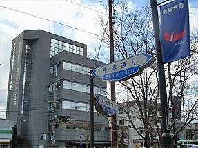 千本通・丸太町通との交差点