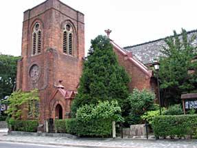下立売通・聖アグネス教会聖堂