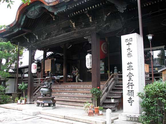 竹屋町通・革堂(行願寺)
