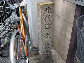蛸薬師通・南蛮寺跡