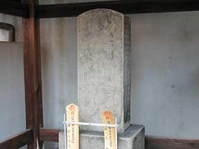 寺之内通・池大雅の墓所