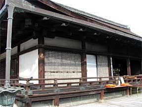 東寺・大師道(御影堂)