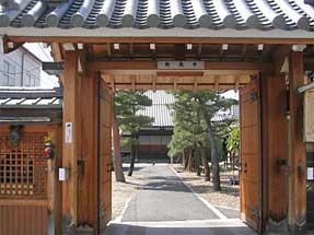 浄福寺通・称念寺