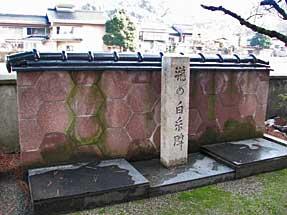 瀧の白糸碑