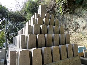薩摩義士碑