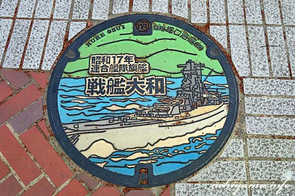 静岡市・マンホールの蓋