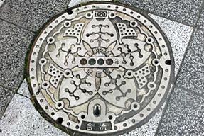 東京都文京区・マンホールの蓋