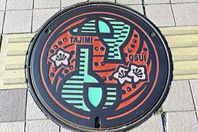 岐阜県多治見市・マンホールの蓋