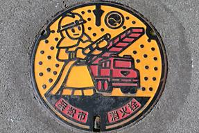 静岡県浜松市の消火栓の蓋