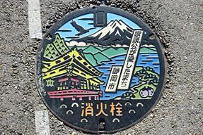 静岡市(日本平)の消火栓の蓋