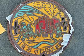 長野県塩尻市(木曽平沢)の消火栓の蓋