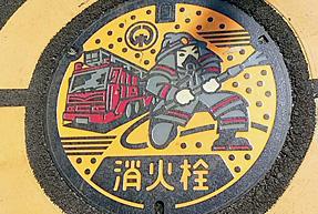 千葉県木更津の消火栓の蓋