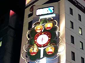 長野駅前の時計