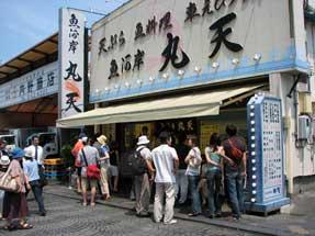 魚市場飲食店街