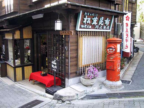 神戸市有馬温泉・郵便ポスト