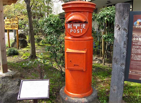 静岡県三島市・郵便ポスト