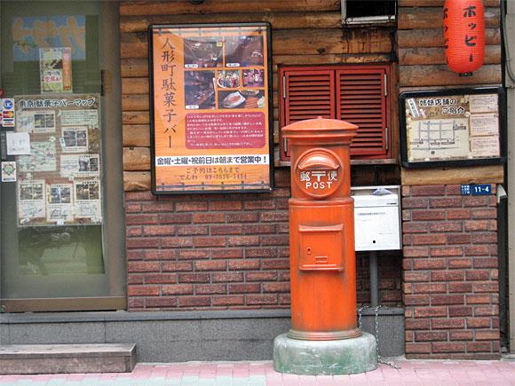 東京都甘酒横丁・郵便ポスト