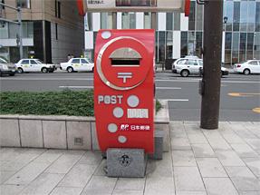 札幌・メモリアルポスト