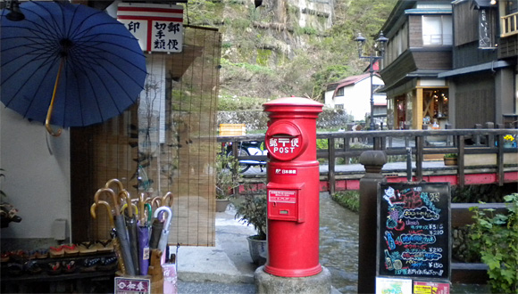 銀山温泉・郵便ポスト