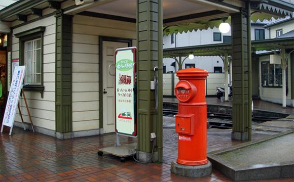 江ノ電・極楽寺駅前の郵便ポスト