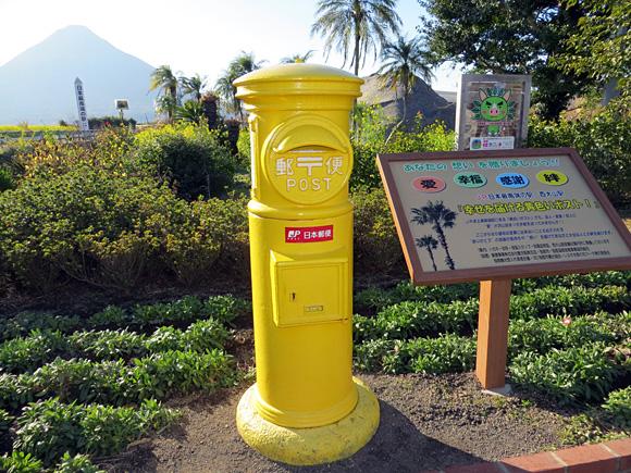 JR日本最南端の駅「西大山駅」の郵便ポスト