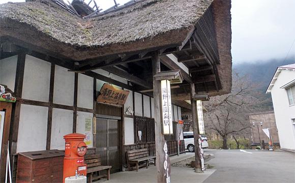 福島県南会津郡下郷町・湯野上温泉駅の郵便ポスト