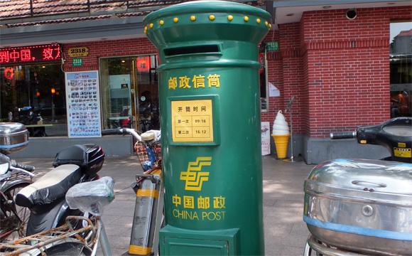 上海の郵便ポスト