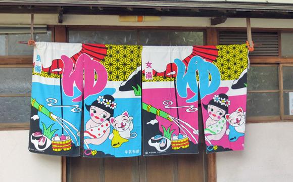 浜松市の銭湯