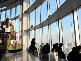 東京シティビュー・展望台