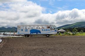 山中湖・水陸両用バス