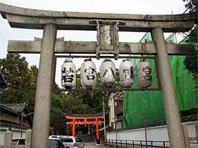 五条坂・若宮八幡宮