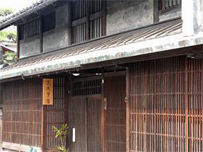 新町通り・西川庄六邸