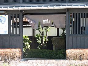 夢京橋キャッスルロード・トイレ(厠)