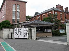 烏丸通・薩摩藩邸跡