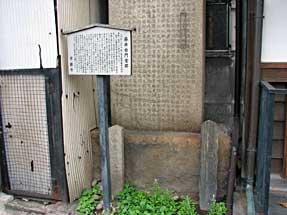 烏丸通・藤井右門宅跡