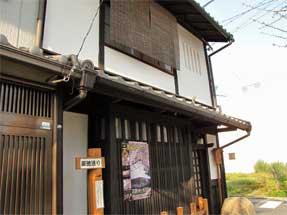 御池通・一番小さな京町家