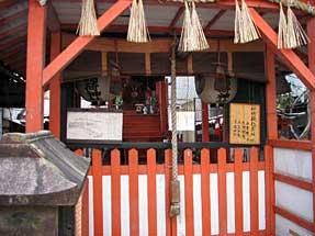 七条通・松明殿稲荷神社