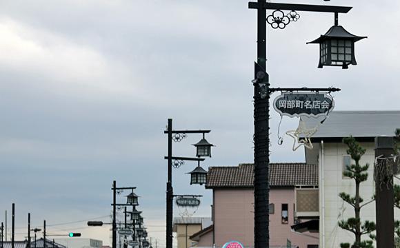 岡部町名店会
