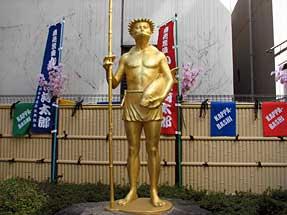 合羽橋道具街通り・かっぱ河太郎像
