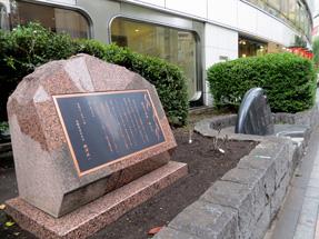 「柳並木」の碑・「銀座の恋の物語」の碑