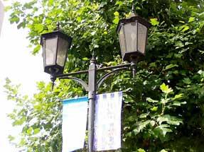 山形駅前通り