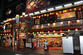 横浜中華街(夜景)