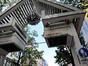 イセザキ・モール