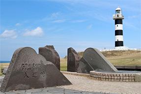 北緯40度のモニュメント・入道埼灯台