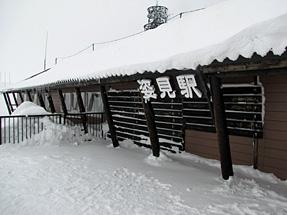 旭岳ロープウェイ姿見駅