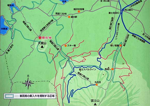 富士山麓地図