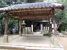 香具山・国常立神社