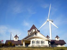 仁賀保高原風力発電所