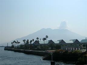 御岳(桜島)