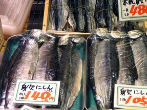 秋田市民市場・ニシン